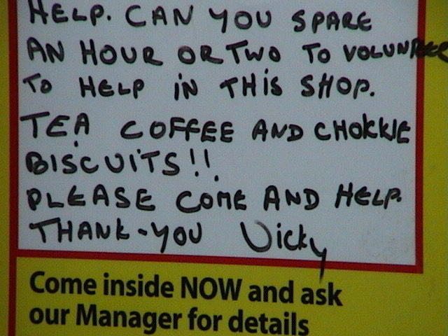 Struggling business advertises for staff
