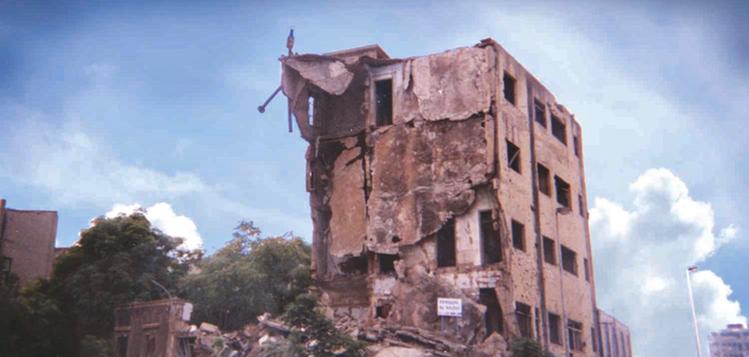 Beirut after the civil war